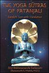 yogasutras_manual_front_d